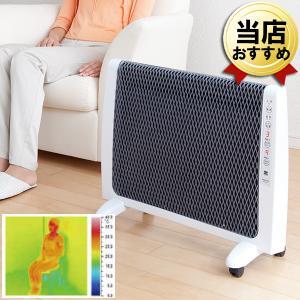 遠赤外線パネルヒーター【日本製】ゼンケン 超薄型 暖房機 アーバンホット RH-2200