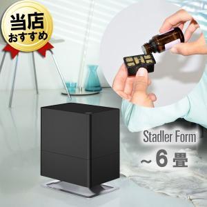 気化式 加湿器 アロマ Stadler Form オスカー リトル ブラック #2455 おしゃれ 気化式加湿器 アロマ加湿器 黒 静音 スリム 薄型 citygas