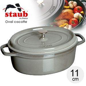 ストウブ staub ピコココット 鍋 オーバルシチューパン 11cmグレー IH対応|citygas