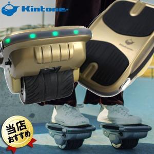 Kintone ジャイロシューズは、体重移動で操作する電動バランスモビリティです。  スケートのよう...