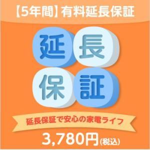 【ガスファンヒーター・ガスストーブ】延長保証