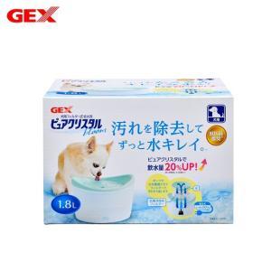 ジェックス GEX ピュアクリスタル ブルーム 1.8L  犬用 ペット用品 送料無料