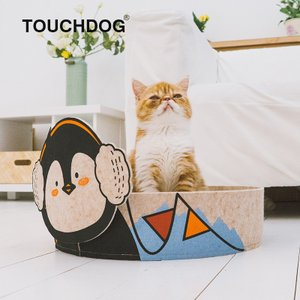 [TOUCHCAT] 猫 バリバリ丸ベッド (カーキ)丸型爪とぎベッド 爪とぎ+ベッド両用式 爪とぎ取替え可能 日本正規代理店【送料無料】|civil-life