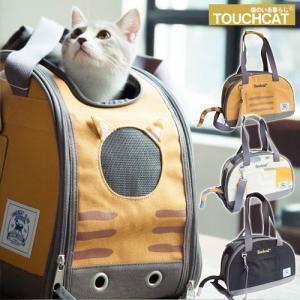 ペット キャリー バッグ ペットキャリーバッグ 猫用キャリーバッグ 猫 犬 ペット用バック ショルダ...