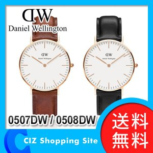 腕時計 (送料無料) ダニエルウェリントン(Daniel Wellington) 時計 Classic ST Andrews/Classic Sheffield 36mm 女性 レディース 0507DW/0508DW|ciz
