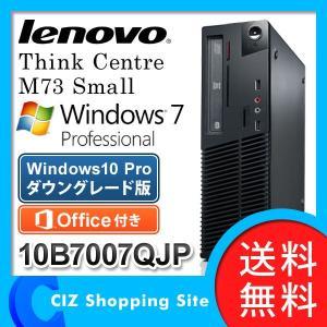 パソコン PC デスクトップ 本体のみ レノボ (Lenovo) 10B7007QJP Think Centre M73 Small Windows7 Pro 32bit office付き (送料無料)|ciz