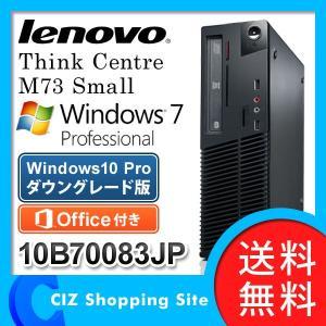 パソコン デスクトップ 本体 新品 Office付き Core i5 レノボ Windows7pro32  Win10DG ThinkCentre M73 Small 10B70083JP (送料無料)|ciz