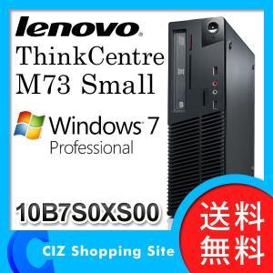 デスクトップPC パソコン 本体のみ モニタなし レノボ (Lenovo) Think Centre M73 Small 10B7S0XS00 (送料無料)|ciz