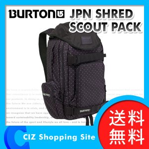 (送料無料&お取寄せ) バートン(BURTON) JPN SHRED SCOUT PAC BLACK POLKA DOT 26L バックパック リュック デイパック ドット柄 12410101409|ciz