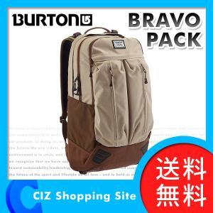 (送料無料&お取寄せ) バートン(BURTON) BRAVO PACK PUTTY COFFEE CANVAS 29L バックパック リュック デイパック 13645101205|ciz