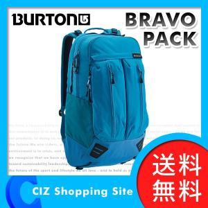 (送料無料&お取寄せ) バートン(BURTON) BRAVO PACK CYAN CRINKLE 29L バックパック リュック デイパック 13645101307|ciz