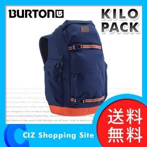 (送料無料&お取寄せ) バートン(BURTON) KILO PACK MEDIEVAL BLUE TWILL 27L バックパック リュック デイパック 13649101437|ciz