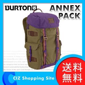 (送料無料&お取寄せ) バートン(BURTON) ANNEX PACK TISLANDIA SILT 28L バックパック リュック デイパック 13655101207|ciz