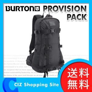 (送料無料&お取寄せ) バートン(BURTON) PROVISION PACK TRUE BLACK TRIPLE RIPSTOP 20L プロビジョンパック バックパック リュック デイパック 13656100011|ciz