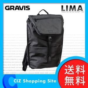 (送料無料&お取寄せ) グラビス(GRAVIS) LIMA BLACK 26L バックパック リュック デイパック 14838100001 リマ ブラック|ciz
