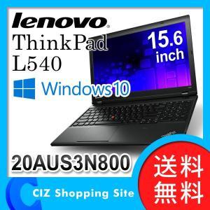 ノートパソコン ノートPC 15.6インチ レノボ (Lenovo) ThinkPad L540 20AUS3N800 Windows10Pro メモリ4GB (送料無料)|ciz
