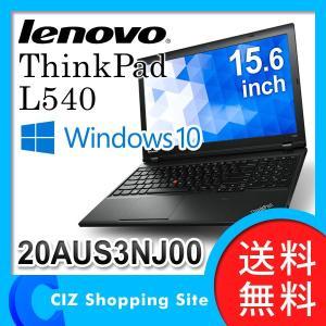 ノートパソコン ノートPC 本体 新品 レノボ 15.6インチ Windows10Pro core i5 ThinkPad L540 20AUS3NJ00 (送料無料)|ciz