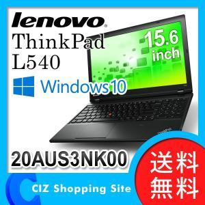 ノートパソコン ノートPC 本体 レノボ 15.6インチ ThinkPad L540 4GB Windows10Pro 20AUS3NK00 (送料無料)|ciz