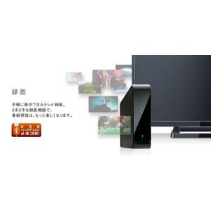 液晶テレビ (送料無料) 東芝(TOSHIBA) レグザ(REGZA) 23V型 液晶テレビ S8シリーズ 23S8 液晶TV|ciz|03