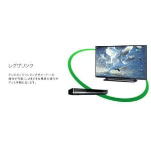 液晶テレビ (送料無料) 東芝(TOSHIBA) レグザ(REGZA) 23V型 液晶テレビ S8シリーズ 23S8 液晶TV|ciz|04