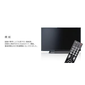 液晶テレビ (送料無料) 東芝(TOSHIBA) レグザ(REGZA) 23V型 液晶テレビ S8シリーズ 23S8 液晶TV|ciz|05