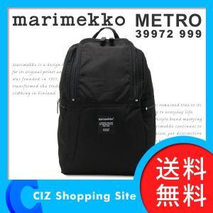マリメッコ (marimekko) リュック 39972 METRO メトロ 999 BLACK (送料無料)|ciz
