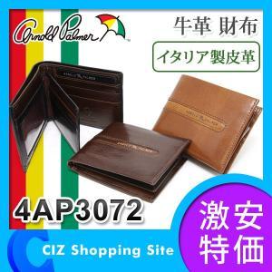 財布 短財布 二つ折り財布 ウォレット アーノルドパーマー(ARNOLD PALMER) イタリアンレザー 牛革 4AP3072 (お取寄せ)|ciz