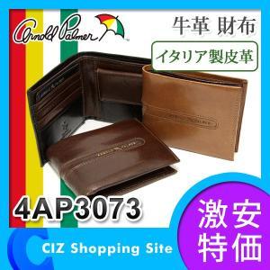 財布 二つ折り メンズ アーノルドパーマー 牛革 4AP3073 (お取寄せ)|ciz