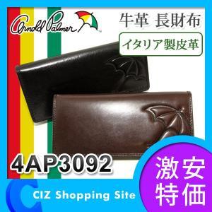 財布 長財布 ウォレット アーノルドパーマー(ARNOLD PALMER) イタリアンレザー 牛革 4AP3092 (お取寄せ)|ciz