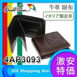財布 短財布 二つ折り財布 ウォレット アーノルドパーマー(ARNOLD PALMER) イタリアンレザー 牛革 4AP3093 (お取寄せ)|ciz