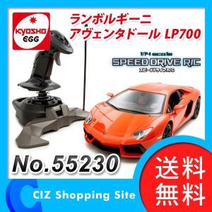 (送料無料) 京商 KYOSHO EGG(京商エッグ) ランボルギーニ アヴェンタドール LP700 レディセット オレンジ 1/14SCALE ラジコンカー 55230|ciz