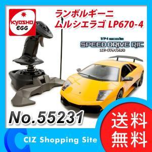 (送料無料) 京商 KYOSHO EGG(京商エッグ) ランボルギーニ ムルシエラゴ LP670-4 レディセット イエロー 1/14SCALE ラジコンカー 55231|ciz