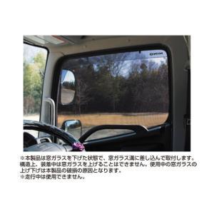 トラック用網戸 エコネット 左右 2枚セット ジェットイノウエ トヨタ ハイエース 200系 H17.8以降 590220 ciz 03