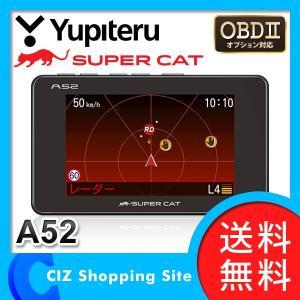 レーダー探知機 レイダー探知機 3.2インチ ユピテル(YUPITERU) A52 スーパーキャット GPS内蔵 (送料無料)