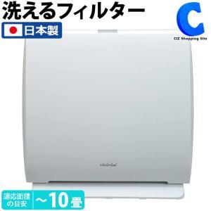 空気清浄機 花粉 ウイルス99.9%抑制 黄砂 ほこり カビ PM2.5対応 日本製 10畳 おしゃれ トヨトミ TOYOTOMI AC-V20D-W|ciz