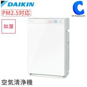 加湿空気清浄機 ダイキン ACK70U-W 加湿 ストリーマ空気清浄機 ハイグレードモデル (送料無料&お取寄せ)|ciz