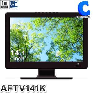 テレビ 14型 車載 地デジ フルセグ ワンセグ ポータブル カーテレビ AC DC 2電源 DC12V専用 14.1型 AFTV141K|ciz