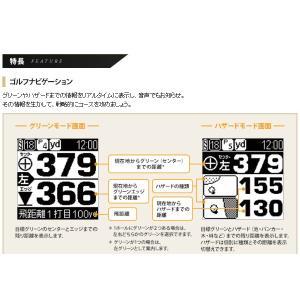 (送料無料) ユピテル(YUPITERU) アトラス(ATLAS) GPSゴルフナビ ゴルフナビ GPSナビ AGN1200 ブラック ciz 04