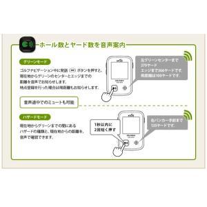 (送料無料) ユピテル(YUPITERU) アトラス(ATLAS) GPSゴルフナビ ゴルフナビ GPSナビ AGN1200 ブラック ciz 05