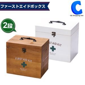 ◆アンティーク風仕上げの木製救急箱です。 ◆左に2段、右は1段で様々なサイズの薬に対応できます。 ◆...