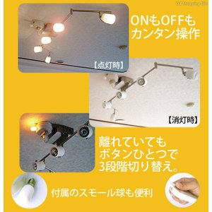 照明 リモコン 後付け 汎用 リモコンスイッチ サンチャージ2 楽でナイト AK-201 吊り下げ照明器具用 スモールランプ付き|ciz|02