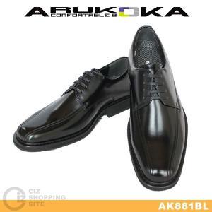 ビジネスシューズ メンズ 紳士靴 ビジネスシューズ ARUKOKA AK881BL ブラック 流れモカ (送料無料)|ciz