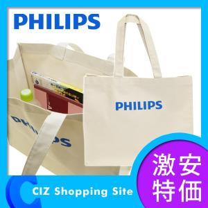 トートバック バッグ エコバッグ フィリップス(PHILIPS) AM2008|ciz