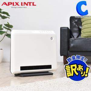 (訳あり)アピックス セラミックヒーター 人感センサー 人感センサー付きヒーター コンパクト ホワイト AMC-530-WH (送料無料)|ciz