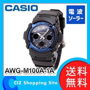 腕時計 並行輸入品 カシオ(CASIO) G-SHOCK 電波ソーラー アナデジ Gショック AWG-M100A-1A (送料無料)|ciz