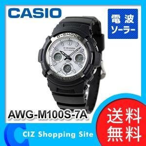 腕時計 並行輸入品 カシオ(CASIO) G-SHOCK 電波ソーラー アナデジ Gショック AWG-M100S-7A (送料無料)|ciz