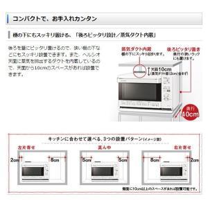 オーブンレンジ ヘルシオ シャープ(SHARP) ウォーターオーブン 18L 1段料理 AX-CA100 レッド系 (送料無料)|ciz|05