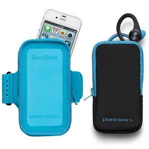 イヤホン Bluetooth ブルートゥース (送料無料) プラントロニクス(Plantronics) 両耳 ワイヤレスヘッドセット BackBeat Fit ciz 04