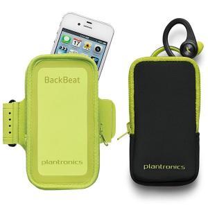 イヤホン Bluetooth ブルートゥース (送料無料) プラントロニクス(Plantronics) 両耳 ワイヤレスヘッドセット BackBeat Fit ciz 05