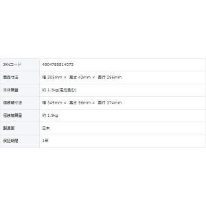 タニタ 体重計 体脂肪率 筋肉量 推定骨量 内臓脂肪 体脂肪計 体組成計 インナースキャン BC-250 デジタル ヘルスメーター 日本製 ciz 06